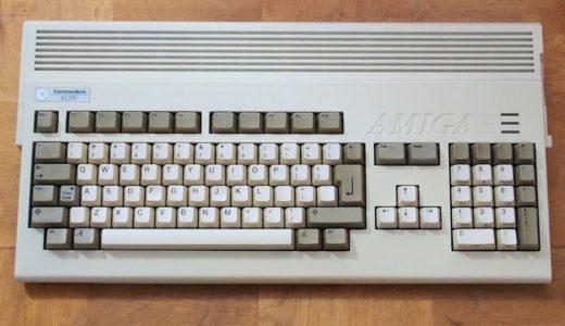 我が愛機、Amiga1200との思い出
